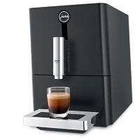 Как выбрать кофе-машину для дома и офиса?