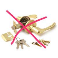 Дверные замки для межкомнатных дверей с ключами